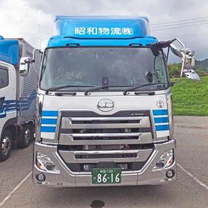 日野自動車・UDトラックス 新車トラック導入のお知らせ